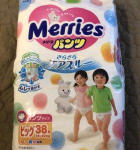 Подгузники-трусики Merries XL