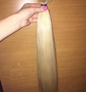 Натуральные волосы 45-50см