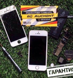 Замена дисплея iPhone 4S/5S/6S/7