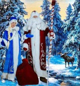 Чудесное поздравление от Деда Мороза и Снегурочки