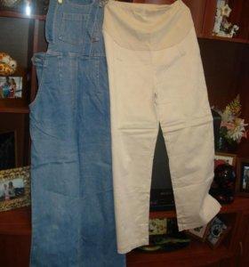 комбинезон и брюки