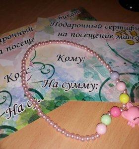 Антицеллюлитный, медовый, классический массаж!)))