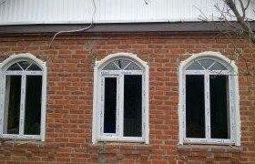 Окна для Вас