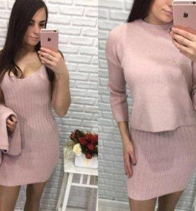 Платье !