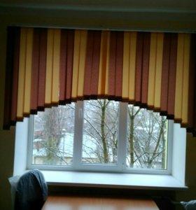 Жалюзи вертикальные , горизонтальные , шторы