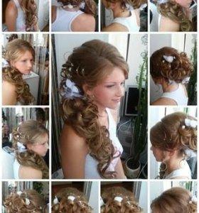 Прически, вечерний и свадебный макияж, косы