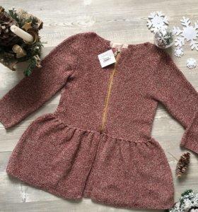 Трикотажный кардиган Zara knit