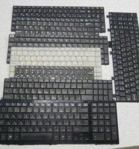 Клавиатуры для ноутбуков в ассортименте