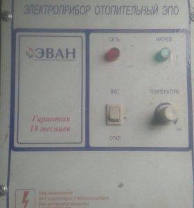 Катёл электрический