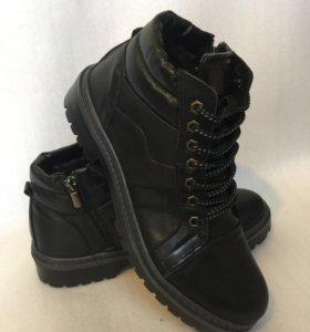 Ботинки мужские! Зима ❄️