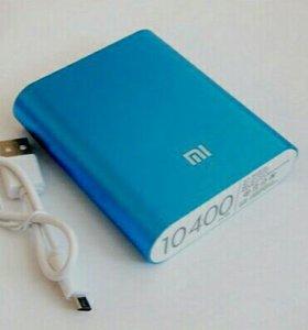 Повербанк power bank Xiaomi 10400 mah blue