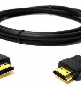Кабель HDMI - HDMI 0.75 м (без фильтра)