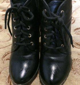 Зимние ботиночки .