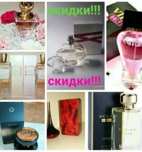 Женская парфюмерия Орифлэйм