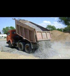 Доставка песок отсев щебень гравий и.т.п