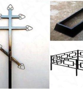 Кресты металлические и надгробия