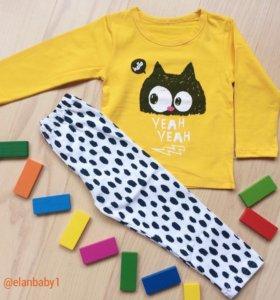 Яркая пижама для детей