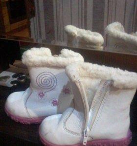 Детские зимние сапожки, 22 размер