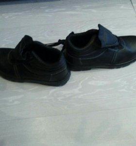 Обувь рабочая!
