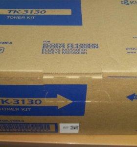 Картридж ТК-3130 для Kyocera