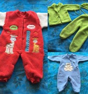 Комбезики и слипы для малышей