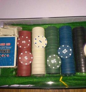 Большой набор для покера