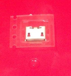 Разъём USB Micro