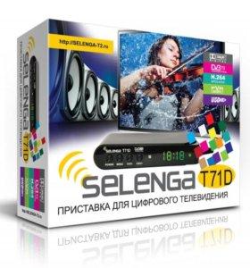 Цифровая приставка DVB-T2 SELENGA T 71D