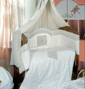 Бортики,балдахин и комплект в кроватку+подарки