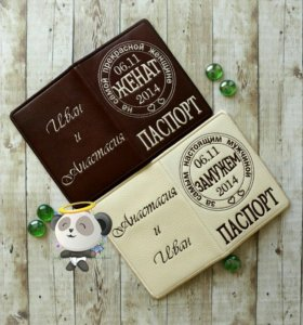 Обложки на паспорт и автодокументы