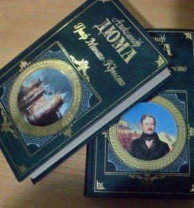 Обе книги Дюма граф Монте-Кристо новые книги