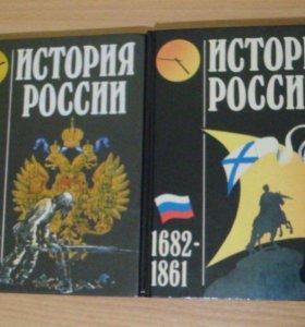 История России 1682-1917 новые книги