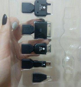 Переходники для зарядки от мини-usb