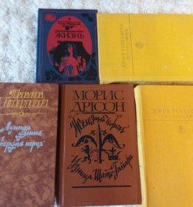 Книги за все оптом 400
