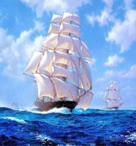"Набор алмазная вышивка ""корабль"""