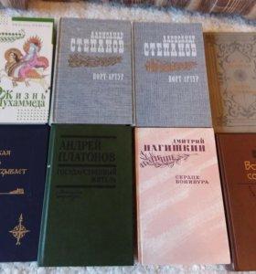 Книги за все 500