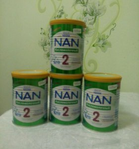 Нан2 кисломочный
