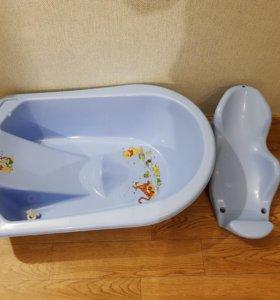Ванночка и горка для купания
