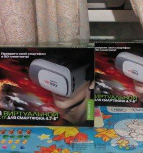 Очки виртуалтной реальности
