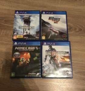 Диски для PlayStation 4
