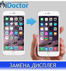 Дисплей для iPhone 4/4S