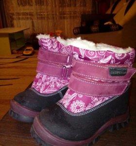 Зимния детская обувь