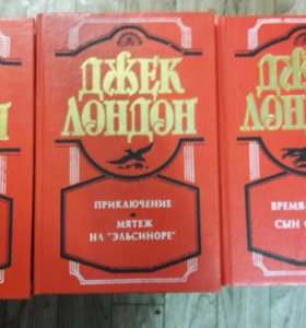 15 томов