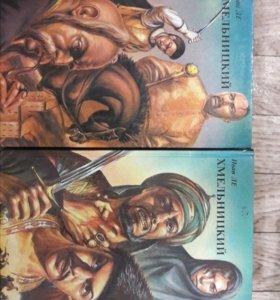 4 тома