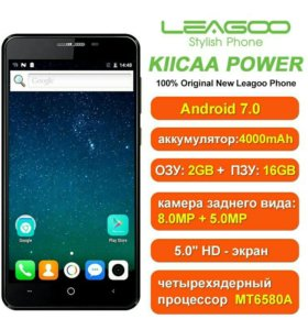 Leagoo Kiicaa Power