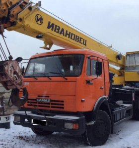 Автокран КС5576к-1