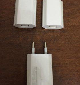 Зарядные для айфон