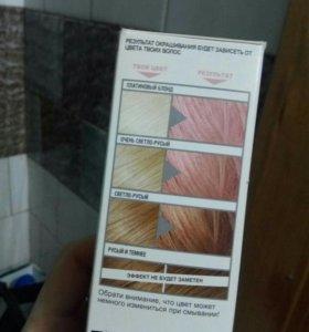 Красящий бальзам для волос, розовый