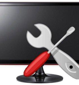 Замена экранов телевизоров
