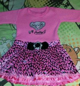 Платье розовое, нарядное для девочки 3-4 лет.